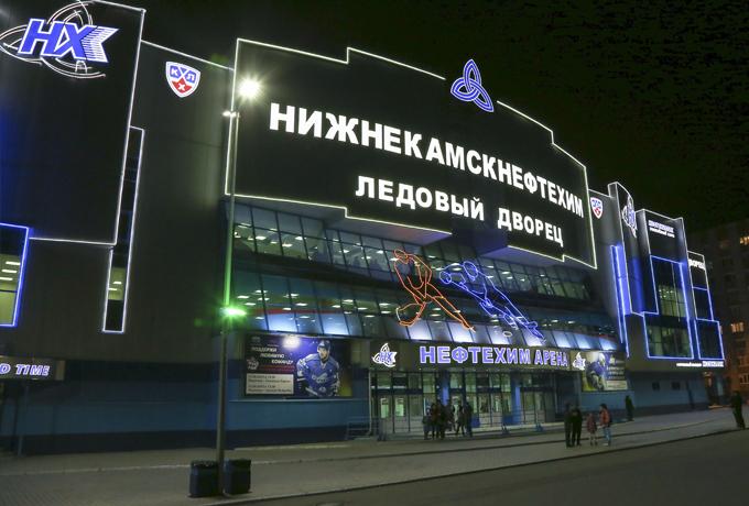 Ледовый дворец «Нефтехим Арена»