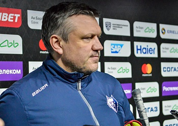 "Vyacheslav Butsayev talks about upcoming game against ""Ak Bars"""