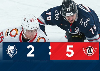 GAME #2 BETWEEN «NEFTEKHIMIK» AND «AVTOMOBILIST» (2:5)