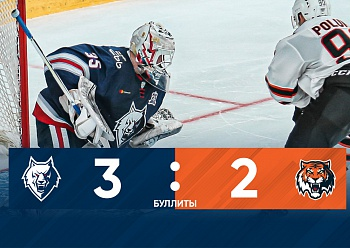 GAME #1 BETWEEN «NEFTEKHIMIK» AND «AMUR» (3:2) SO